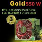 เพาเวอร์ซัพพลาย Gview Gold 550 Watts