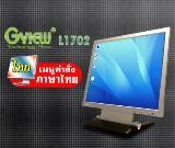 จอภาพ Gview LCD L1702
