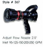 หัวฉีดน้ำดับเพลิง Style 367