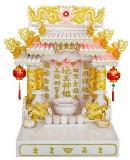 ศาลเจ้าที่จีน 24 นิ้วรุ่น ปลามงคล แบบทอง