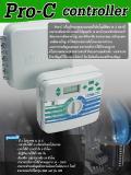 ตู้ควบคุมระบบรดน้ำอัตโนมัติ รุ่น Pro-c