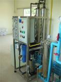 ระบบกรองน้ำบริโภค