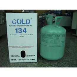 Cold134 / R290+R600a Replacement for R134a