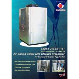 20CTB เครื่องทำน้ำเย็น
