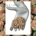 ดอกไม้กระดาษ สีน้ำตาล R1 - 305