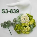 ดอกไม้กระดาษ สีเขียว S3 - 839