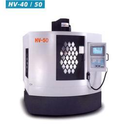 เครื่องจักรขึ้นรูป HV-40