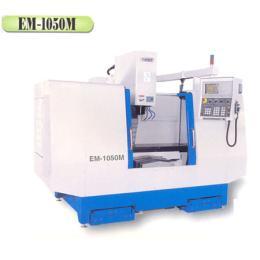 เครื่องจักรขึ้นรูป EM-1050M
