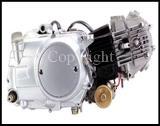 เครื่องยนต์มอเตอร์ไซด์ 1P52FMI-H 125cc