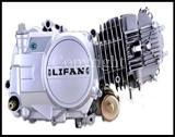เครื่องยนต์มอเตอร์ไซด์ 1P52FMI-G 125cc