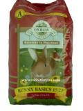 อาหารกระต่าย oxbow bunny basics15/23