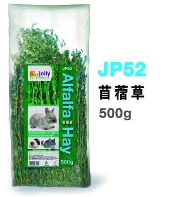 หญ้าแห้งกระต่าย JP52 Jolly Alfalfa Hay 500g