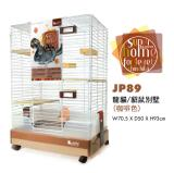 กรงกระต่าย Jolly Super Home for Ferret/Chin