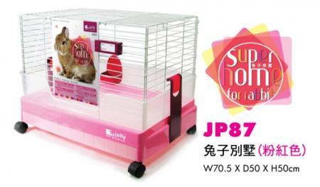 กรงกระต่าย Jolly Super Home for Rabbit ชมพู