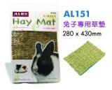 ของเล่นกระต่าย Alex Hay Mat size