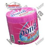 น้ำยาซักผ้า ออกซี่ แว็กส์ (400 กรัม)