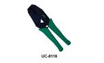 คีมปลอก LINK BNC CRIMP UC-8116