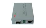 ตัวแปลงสัญญาณ Media Converter - WN-6125