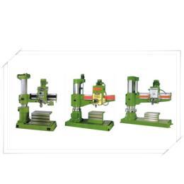 เครื่องเจาะ Radial Drill Machine