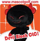 Woodcover Devil Black CLC