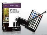 ทีวีบนคอมพิวเตอร์ PC รุ่น WinTV-Aero-CMMB