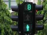 โคมสัญญาณไฟคนข้ามถนนพร้อมชุดนับเวลาถอยหลัง