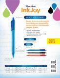 ปากกา InkJoy 100 RT Basic