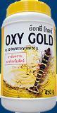 ยาปฏิชีวนะ OXY GOLD