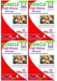 กระดาษโฟโต้ High Glossy Paper 4X6 0812012