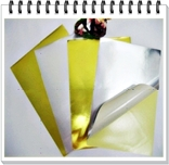 สติ๊กเกอร์เลเซอร์สีทอง+สีเงิน