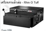 เครื่องเจาะเข้าเล่มไฟฟ้า Rhin O Tuff HD 7000