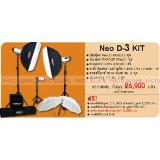 ชุดไฟสตูดิโอ รุ่น Neo D-3 kit