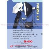 ชุดไฟสตูดิโอ รุ่น PRISMA KIT