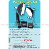 ชุดไฟสตูดิโอ รุ่น PRISMA PLUS KIT