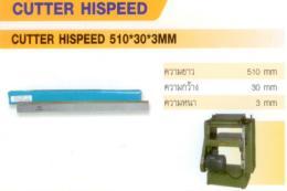 ใบมีด ไฮสปีด เครื่องไส 510 30 3mm