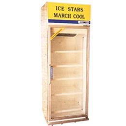 ตู้แช่เย็น SRL-1