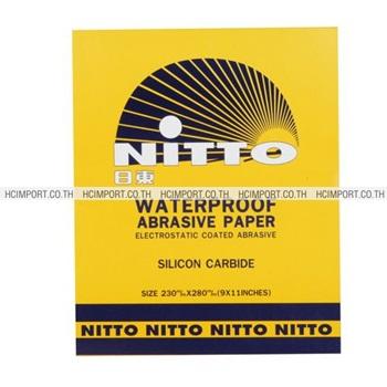 กระดาษทรายน้ำ NITTO