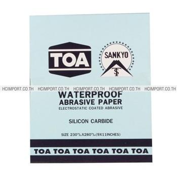 กระดาษทรายน้ำ TOA