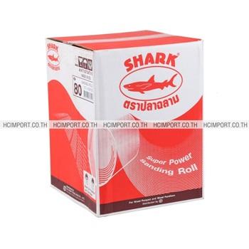 กระดาษทรายม้วน ปลาฉลามทรายแดง