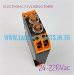 Timer reversing electronic 24vac 220vac