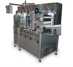 เครื่องผลิตลูกกวาดหรือช็อกโกแล็ตเคลือบน้ำตาล (Center forming machine)