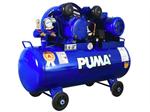 ปั๊มลม ''PUMA'' รุ่น PP-2P  ขนาด 1/2 HP