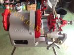 เครื่องต๊าปแป๊ปน้ำไฟฟ้า NP80A ขนาด 0.5นิ้ว-3นิ้ว REX