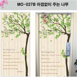 สติ๊กเกอร์ติดประตู MO-027B