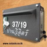 ตู้จดหมายแบบแขวน Col-44