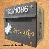 ตู้จดหมายแบบแขวน Col-26