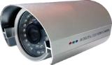 กล้องวงจรปิดแบบอินฟาเรด รุ่น Fu 108 SN