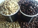 เมล็ดกาแฟ Colombia Vero