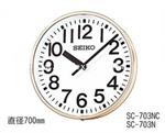 นาฬิกาลูกสำเร็จรูป รุ่น SC-703 NC 000488