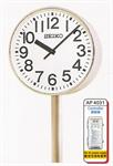 นาฬิกาสำเร็จรูป 2 ด้าน ใช้เป็น นาฬิกา เสา  รุ่น FC-7871  (000254)